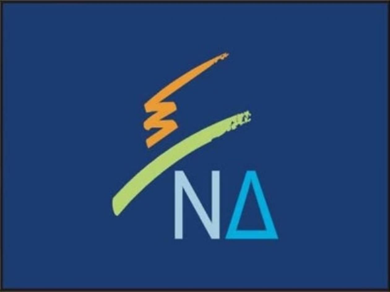 Νέα αφίσα η ΝΔ αυτή την φορά για την μείωση της τιμής στο φυσικό αέριο