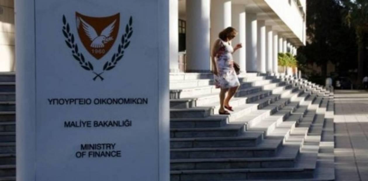 ΥΠΟΙΚ Κύπρου: Θα αποφευχθεί η στάση πληρωμών «πάση θυσία»