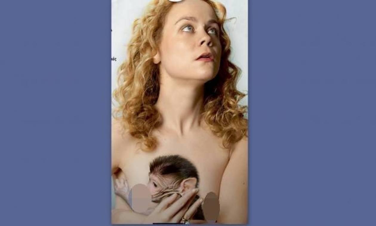 Η κόρη του Παπαληγούρα γυμνή, με πιθηκάκι να τη «θηλάζει» σε εξώφυλλο