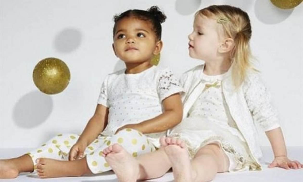 Η οικονομική παιδική συλλογή ρούχων από τις αδελφές Καρντάσιαν!