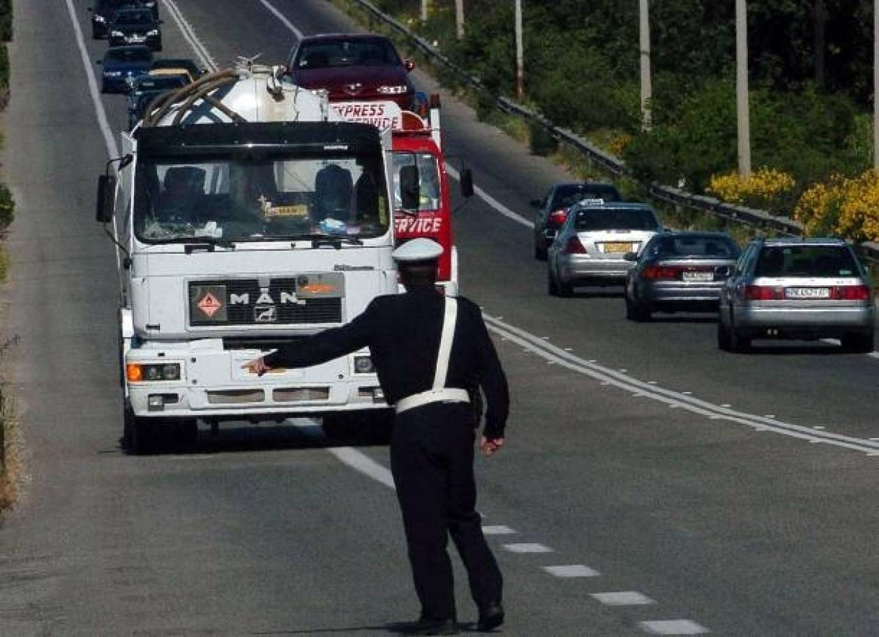 Θεσσαλονίκη: Σε ισχύ τα μέτρα της τροχαίας για το τριήμερο