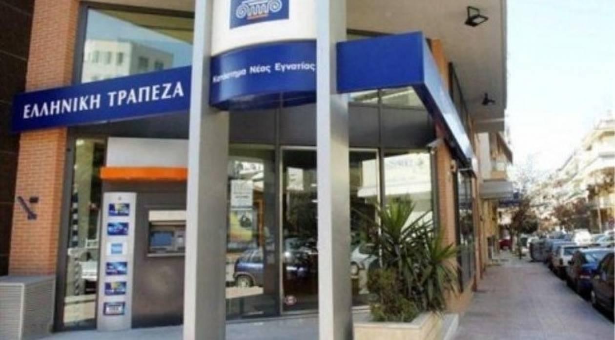 Ζημιές €191 εκατ. είχε η Ελληνική Τράπεζα το 2013