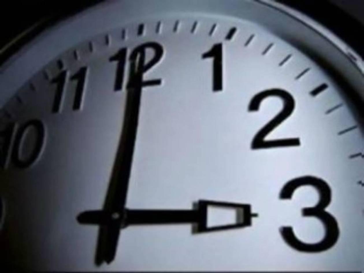 Αλλαγή ώρας 2014: Σε λίγες ημέρες αλλάζει η ώρα σε θερινή