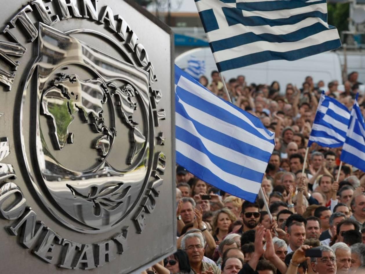 ΔΝΤ: Κάναμε το μεγαλύτερο ιστορικό λάθος με την Ελλάδα!