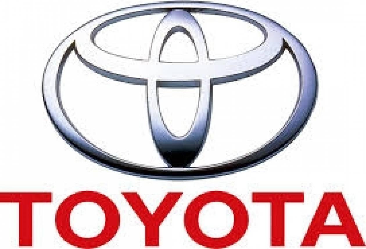 ΗΠΑ: Σε διακανονισμό κατέληξαν η Toyota και το υπουργείο Δικαιοσύνης