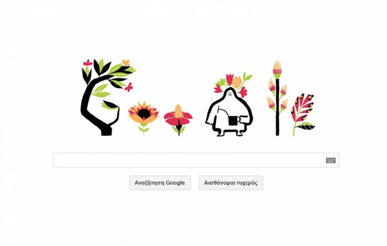 Google Doodle: Η Πρώτη Μέρα της Άνοιξης - Εαρινή Ισημερία