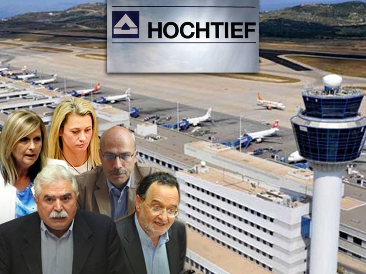 Διέγραψαν 500 εκατ. ΦΠΑ που χρωστούσε η γερμανική Hochtief στην Ελλάδα