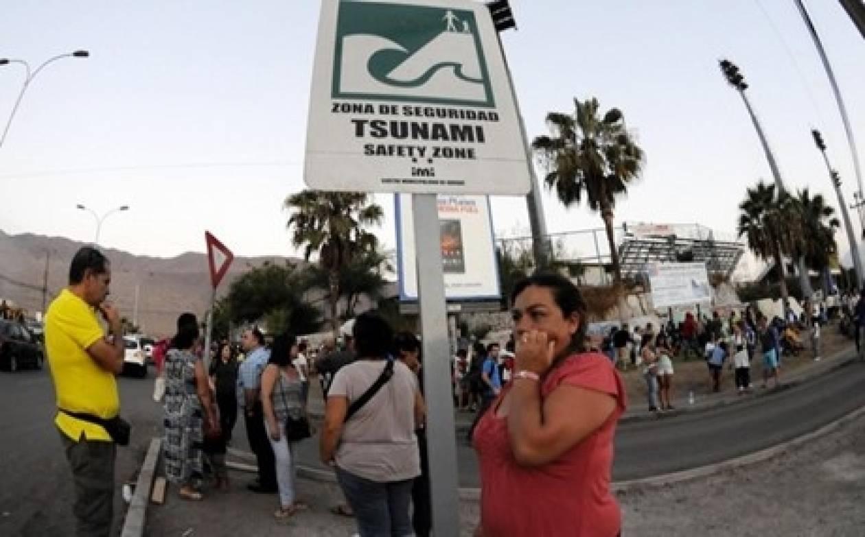 Χιλή: Δύο μετασεισμοί, αποκλείστηκε η πιθανότητα τσουνάμι
