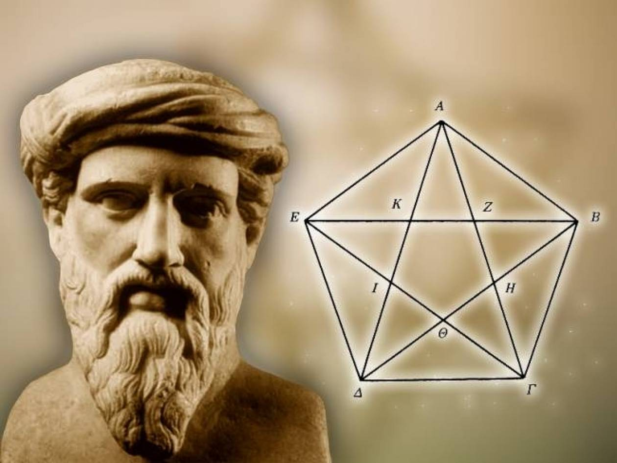 The pentacle in Pythagorean philosophy