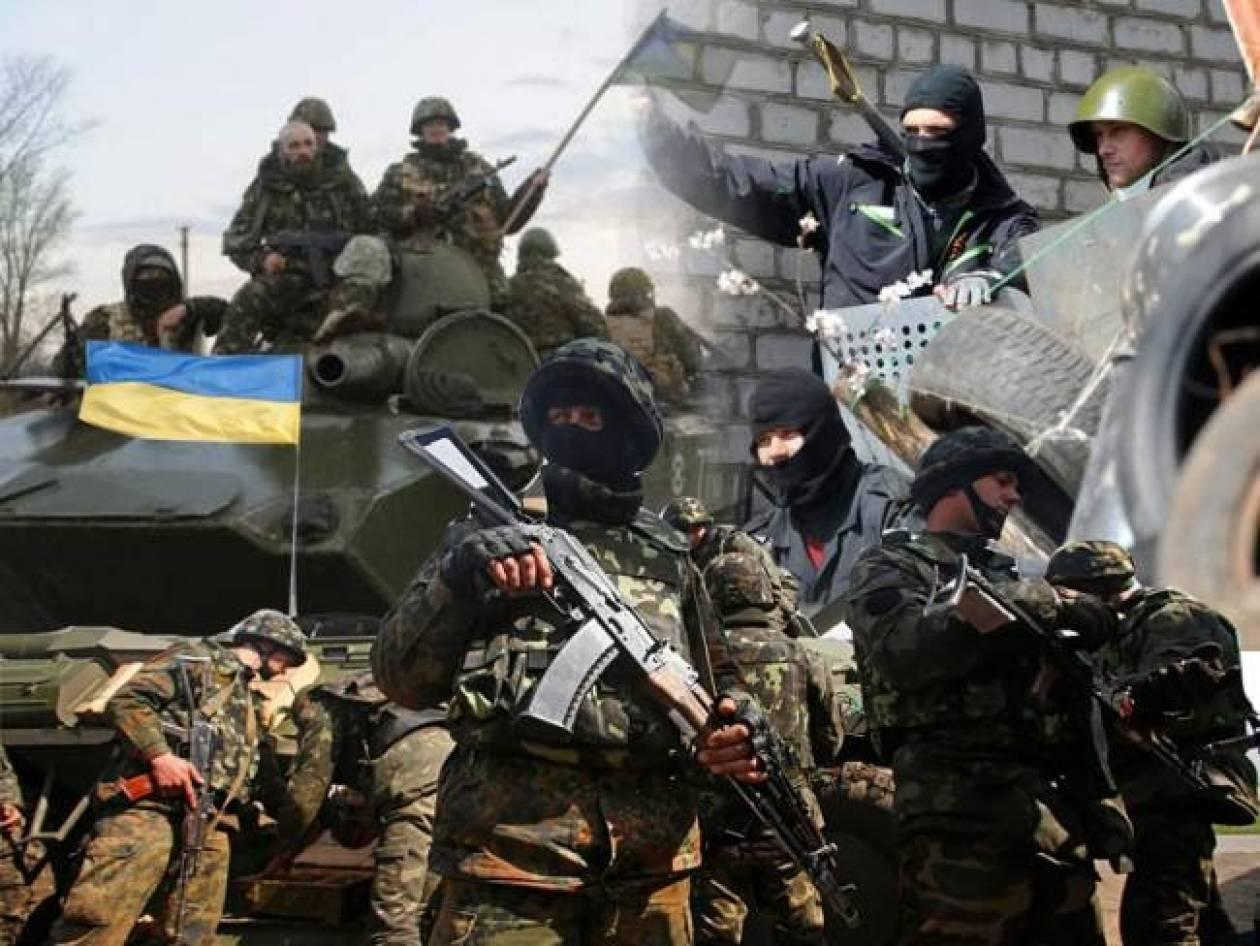 "Ukrainians fight against ""fascist junta of Kiev"""