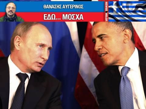 Πόσο μπορούν να υποκρίνονται οι ΗΠΑ στην Ουκρανία;