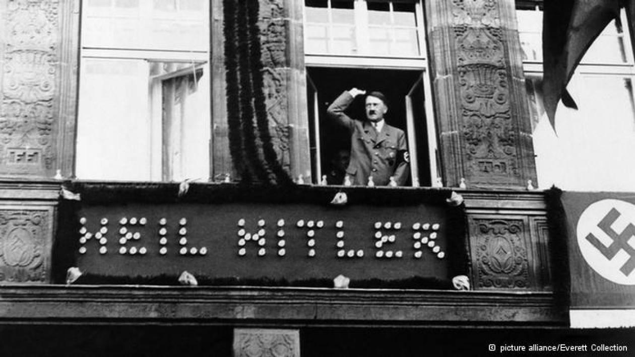 30 Απριλίου 1945: Αυτοκτόνησε ή φυγαδεύτηκε ο Χίτλερ;