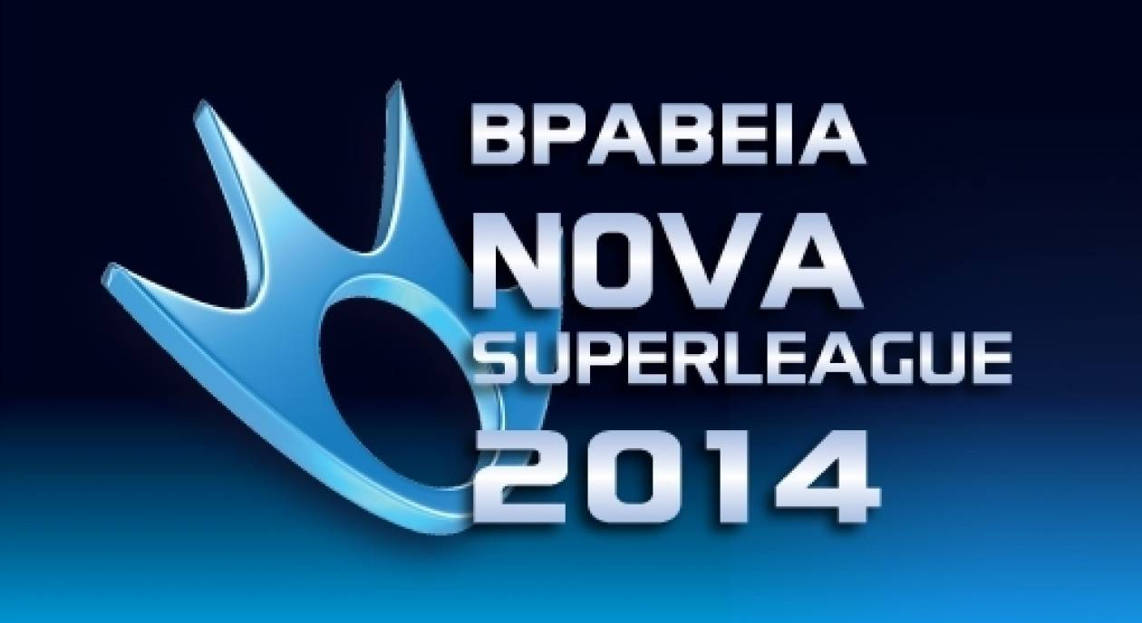 Τα Βραβεία Nova Super League 2014 στα κανάλια Novasports