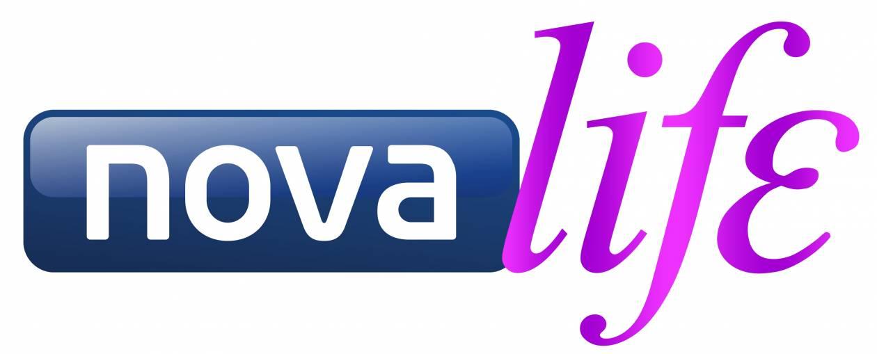 Ανανεώνεται το Novalifε