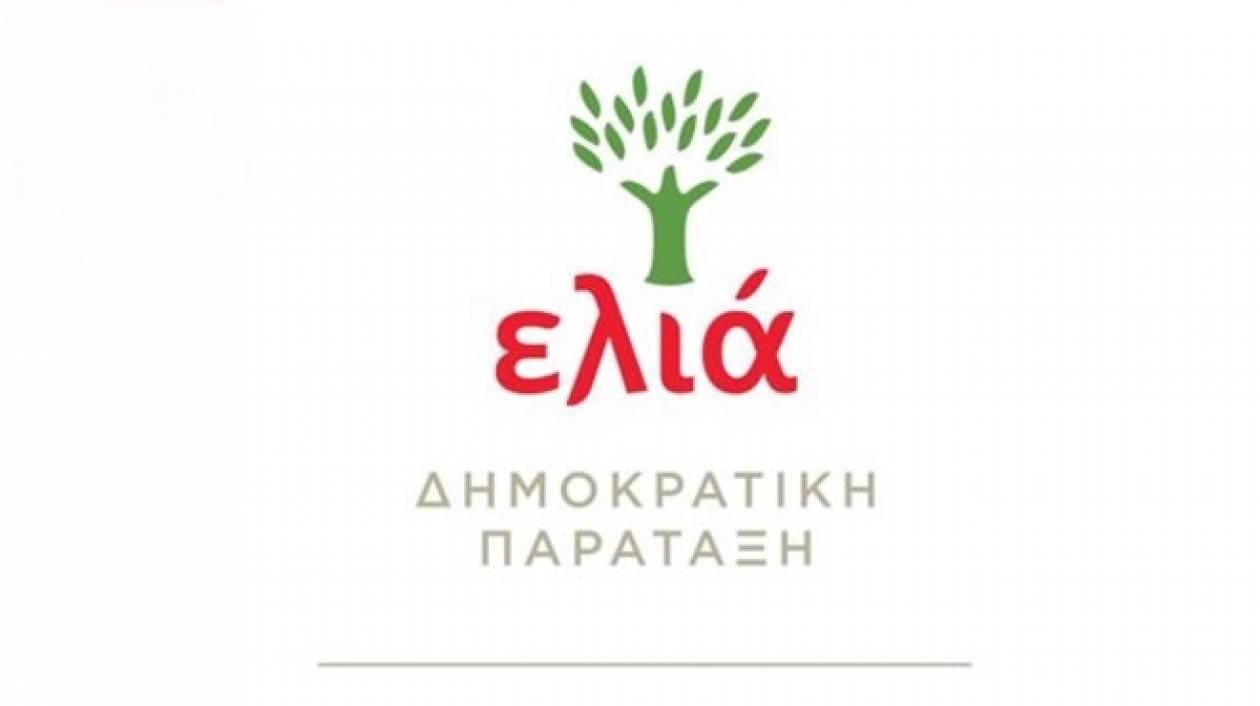Τα υπουργεία Οικονομικών και Δικαιοσύνης για τη λειτουργία της Ελιάς