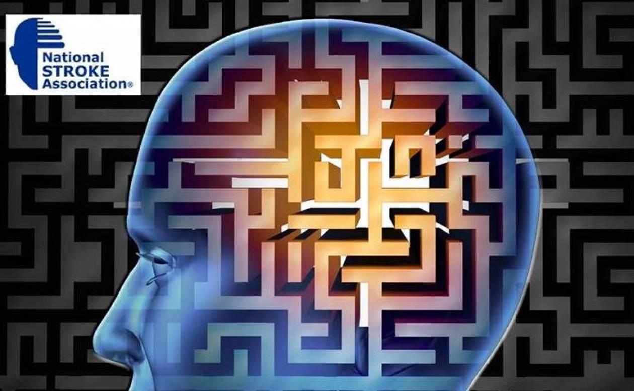 Δείτε αν κινδυνεύετε από μίνι εγκεφαλικό!