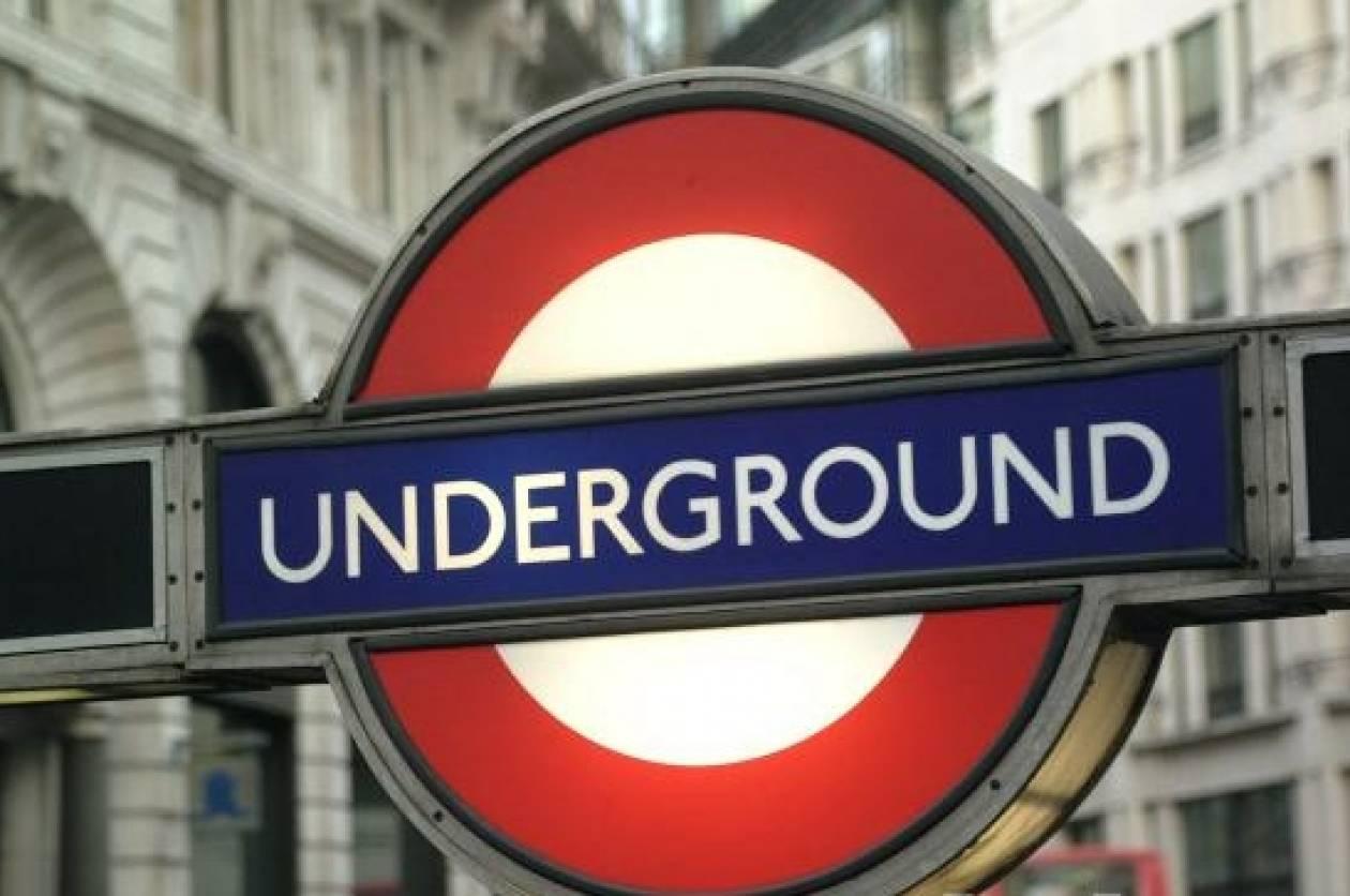 Λονδίνο: Χάος εξαιτίας της απεργίας