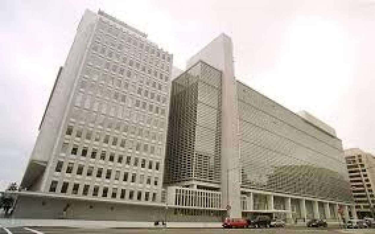 Κροατία: Δάνειο ύψους 150 εκ. ευρώ από την Παγκόσμια Τράπεζα