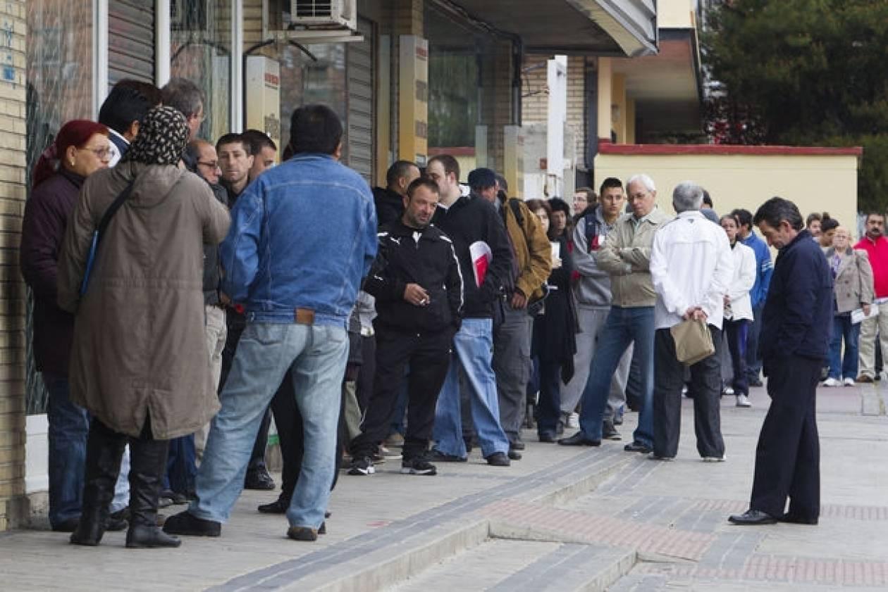 Ιταλία: Αυξημένη ανεργία, υψηλός πληθωρισμός