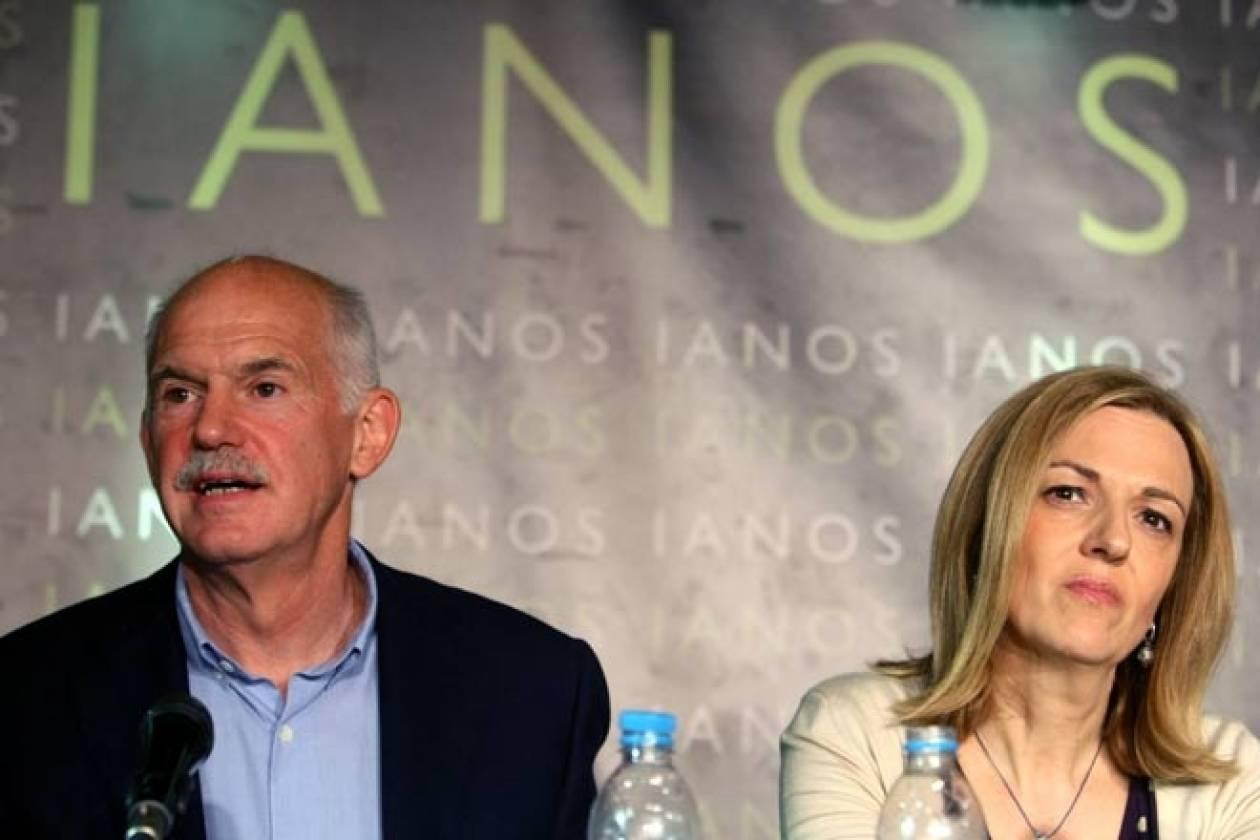 Έντονη αντίδραση Παπανδρέου: Επιχειρούν να ποδηγετήσουν το ΠΑΣΟΚ