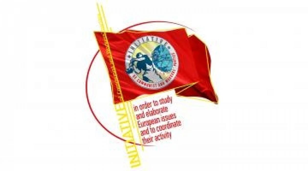 Η Ευρωπαϊκή Κομμουνιστική Πρωτοβουλία για την Πρωτομαγιά