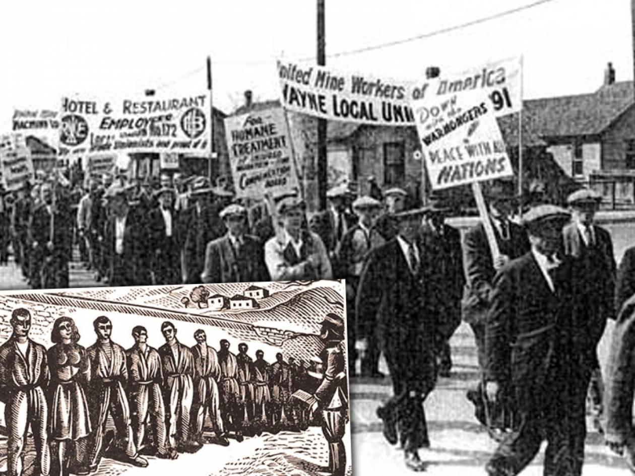Πρωτομαγιά – Η παγκόσμια μέρα του Εργατικού Κινήματος