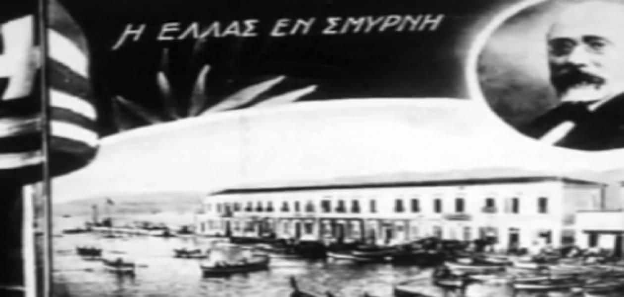 2 Μαΐου 1919: Ο ελληνικός στρατός στη Σμύρνη