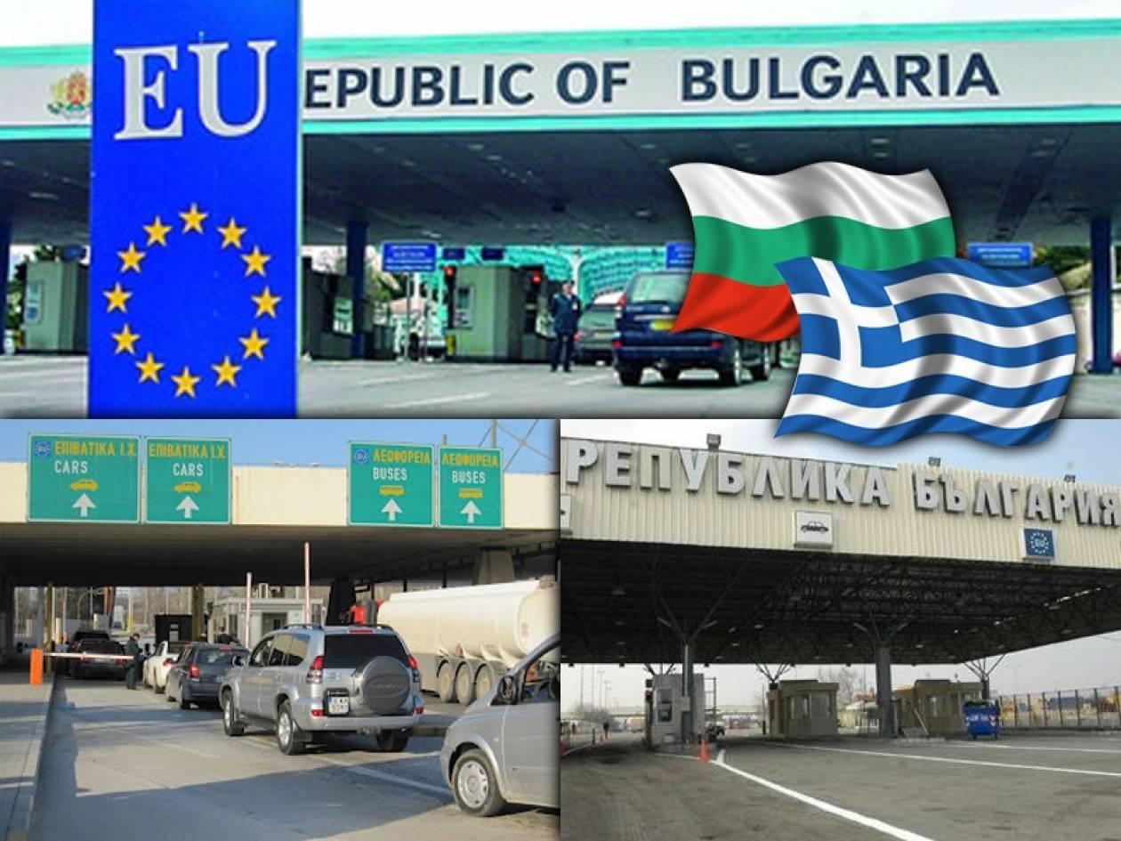 Έλληνες «βασιλιάδες» στη Βουλγαρία