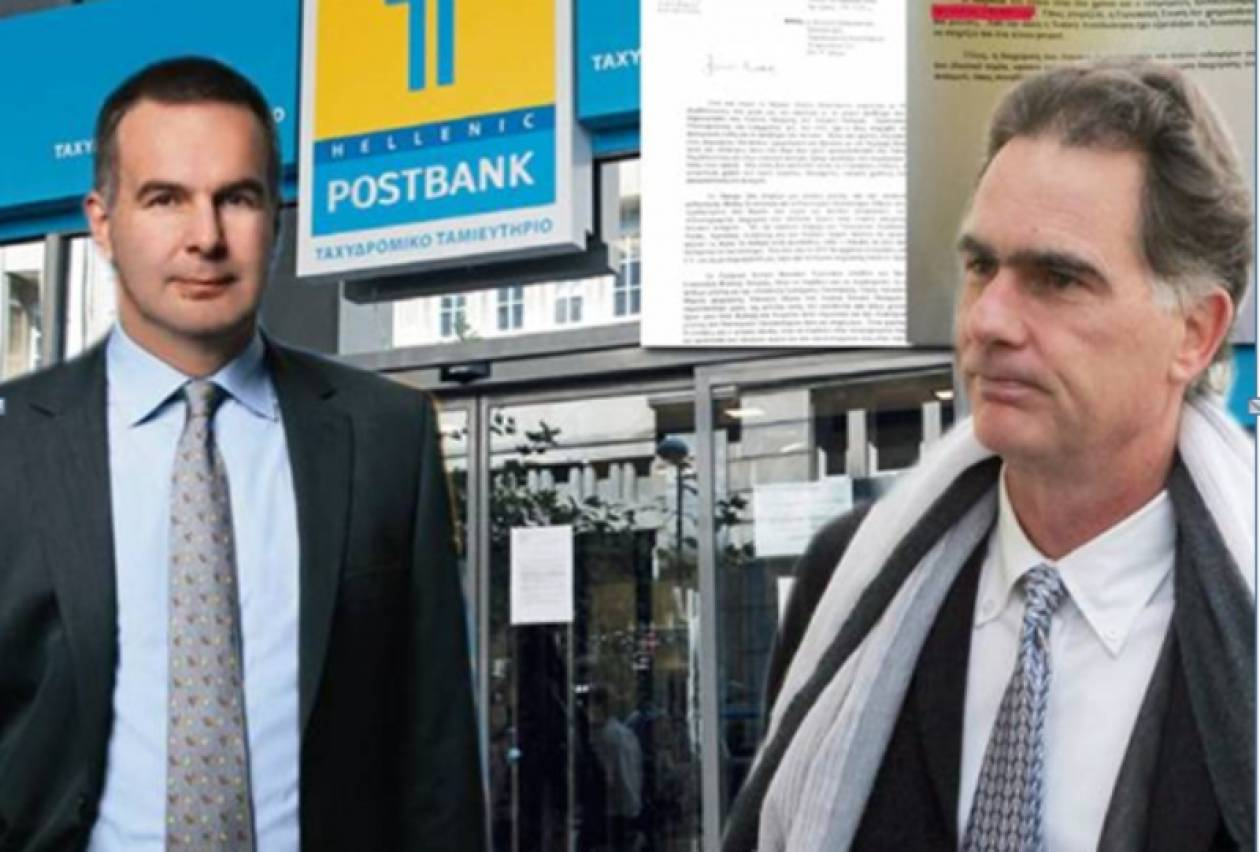 Cl. Papadopoulos: Appointed by George Papandreou and financed N. Papandreou