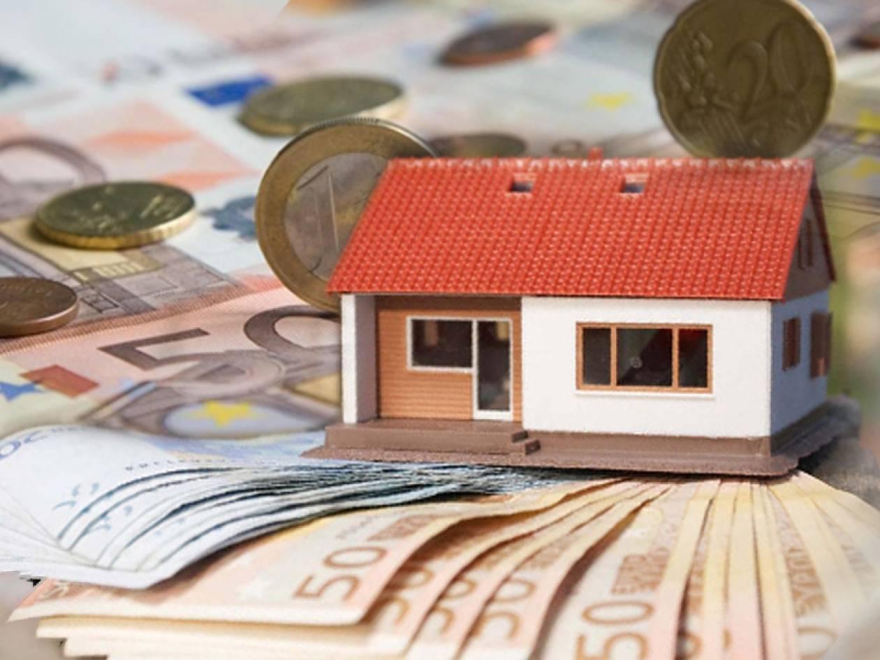Τι θα πρέπει να ξέρετε για την περιουσία σας