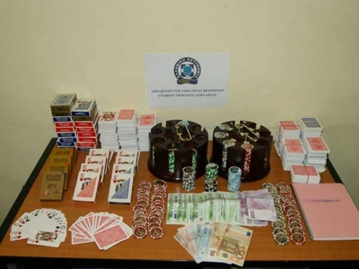 Αποτέλεσμα εικόνας για παράνομη χαρτοπαικτική λέσχη