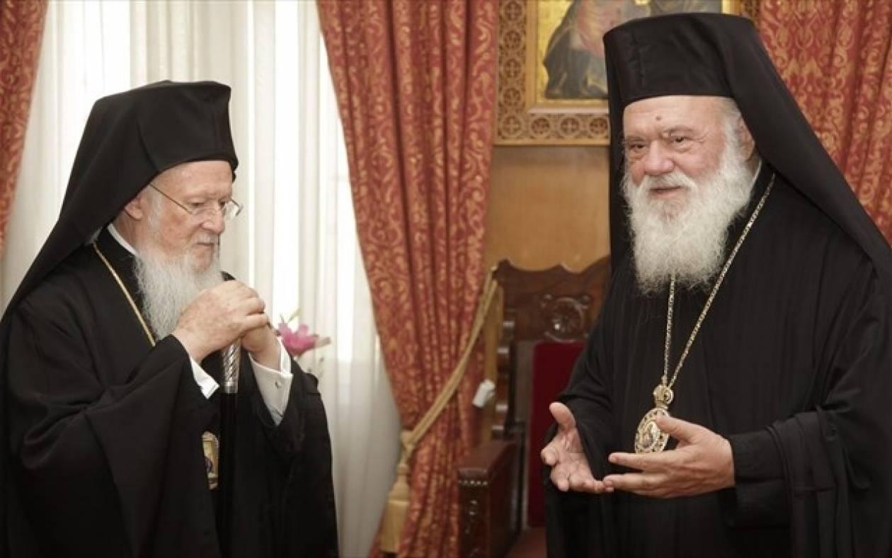 Αποτέλεσμα εικόνας για βαρθολομαιος ιερωνυμος