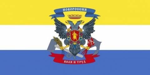 Οι ρωσόφωνοι αντάρτες της Ουκρανίας ανακήρυξαν την ίδρυση της Ένωσης Λαϊκών Δημοκρατιών