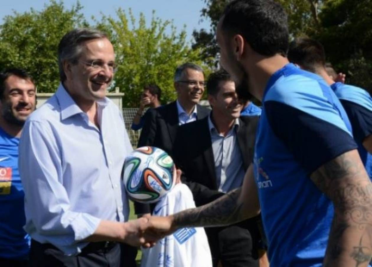 "Greek National Team's letter to A.Samaras: ""Instead of bonus, we prefer a training center"""
