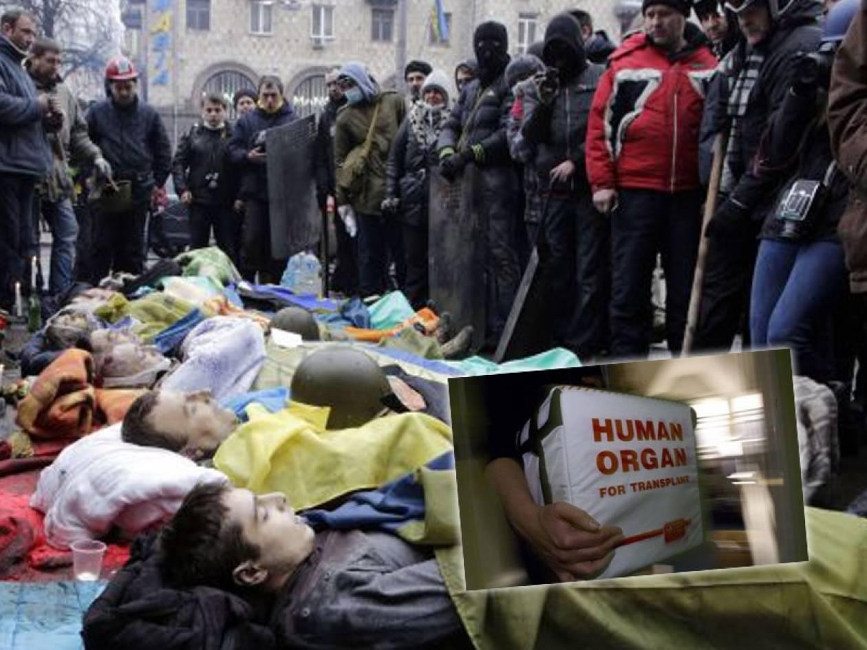 Δικηγόρος της Τιμοσένκο και Γερμανίδα γιατρός εμπορεύονται τα όργανα των Ουκρανών;