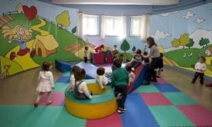 ΕΣΠΑ 2014 - Παιδικοί και Βρεφονηπιακοί Σταθμοί: Προϋποθέσεις, δικαιολογητικά