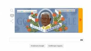 Νέλσον Μαντέλα: Η Google τιμάει την επέτειο των γενεθλίων του  (pic)