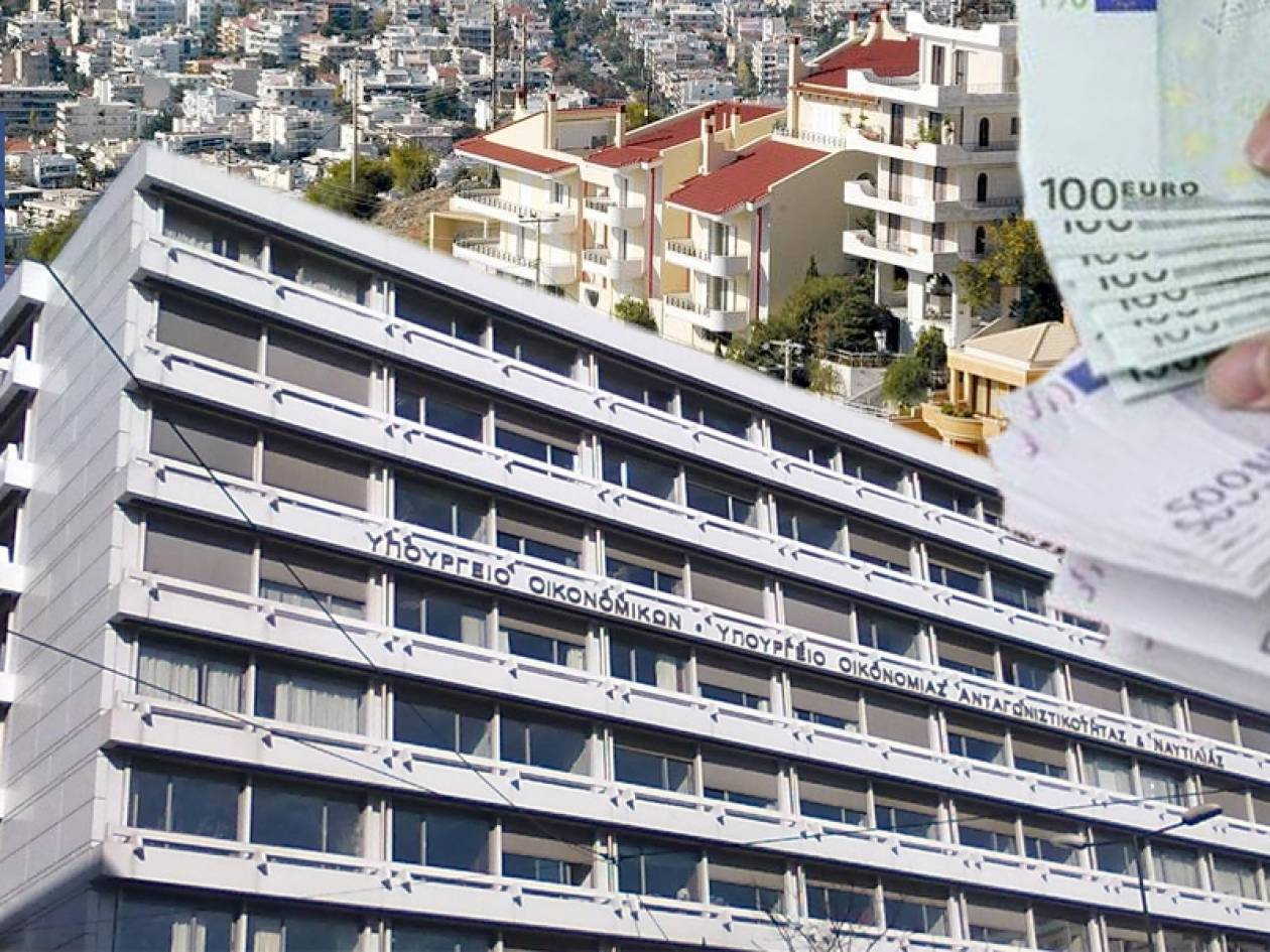 ΕΝΦΙΑ: Έρχονται εκπτώσεις και φοροαπαλλαγές