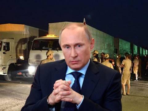 Κίεβο προς Πούτιν: «Να βάλει το αλάτι στον π… του»