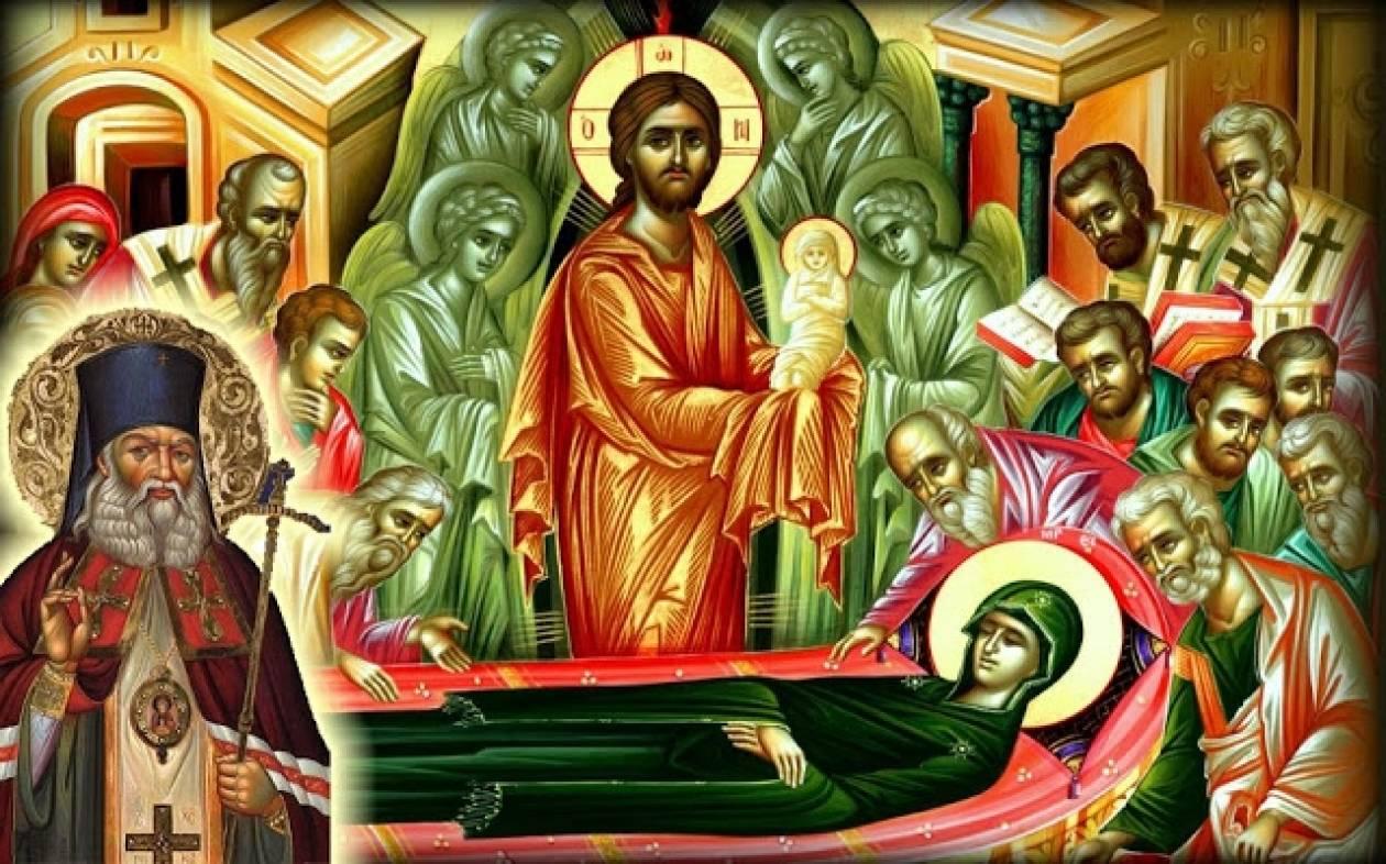 Άγιος Λουκάς ο Ιατρός: Η Κοίμηση της Παναγίας