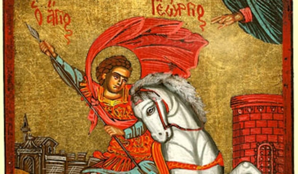 Συγκλονιστικό Θαύμα του Αγίου Γεωργίου στην Κύπρο