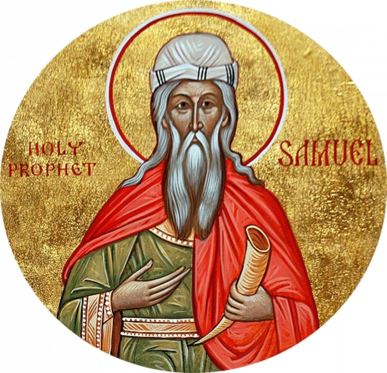 Αποτέλεσμα εικόνας για Προφήτης Σαμουήλ