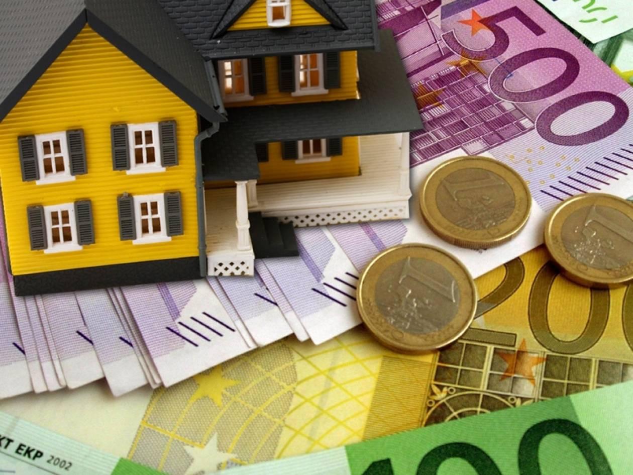 ΕΝΦΙΑ: «Κλειδώνουν» οι αλλαγές - Ποιοι δικαιούνται απαλλαγή 50% ή 100% από το φόρο