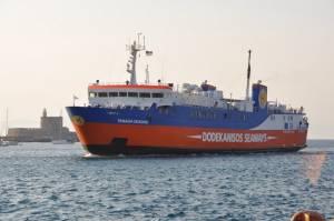 Ρόδος: Μηχανική βλάβη σε πλοίο με 224 επιβάτες