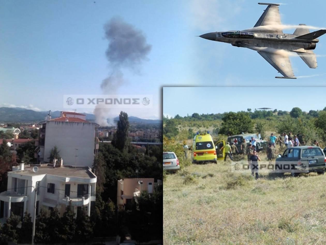 Η στιγμή της πτώσης του πολεμικού αεροσκάφους (pics&vid)