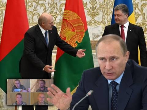 Πούτιν: Η Ουκρανία ας συμμετάσχει σε όποια Ένωση θέλει, αλλά όχι με δική μας χρέωση!