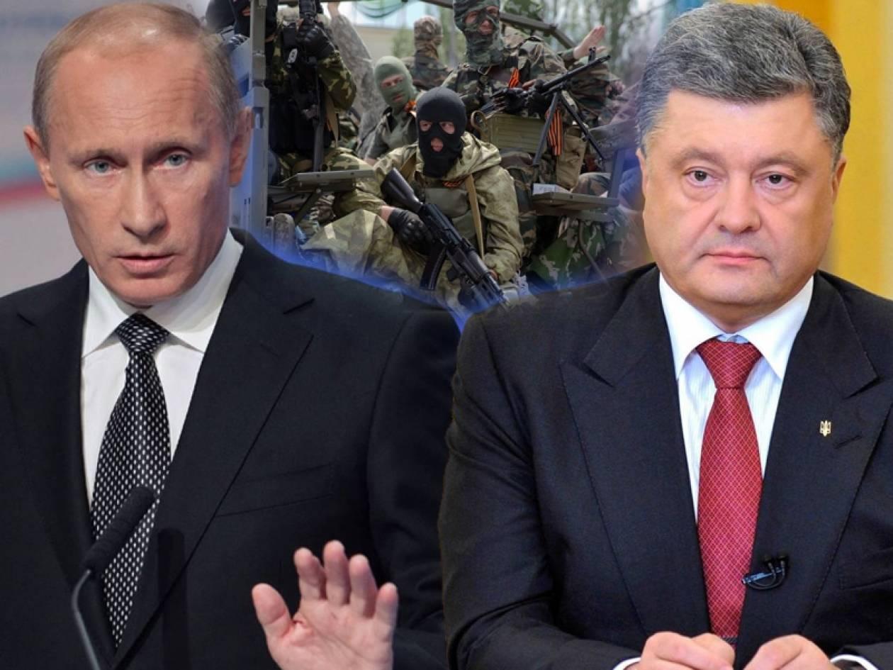 Μόσχα: «Η κυβέρνηση του Κιέβου εξαπατά τους πολίτες της»