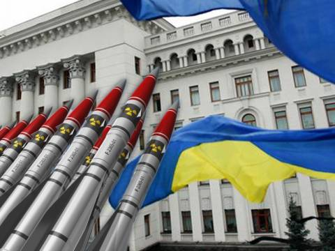Το Κίεβο εκβιάζει ότι θα κατασκευάσει πυρηνικά όπλα, αν δεν υποστηριχθεί από τη Δύση!
