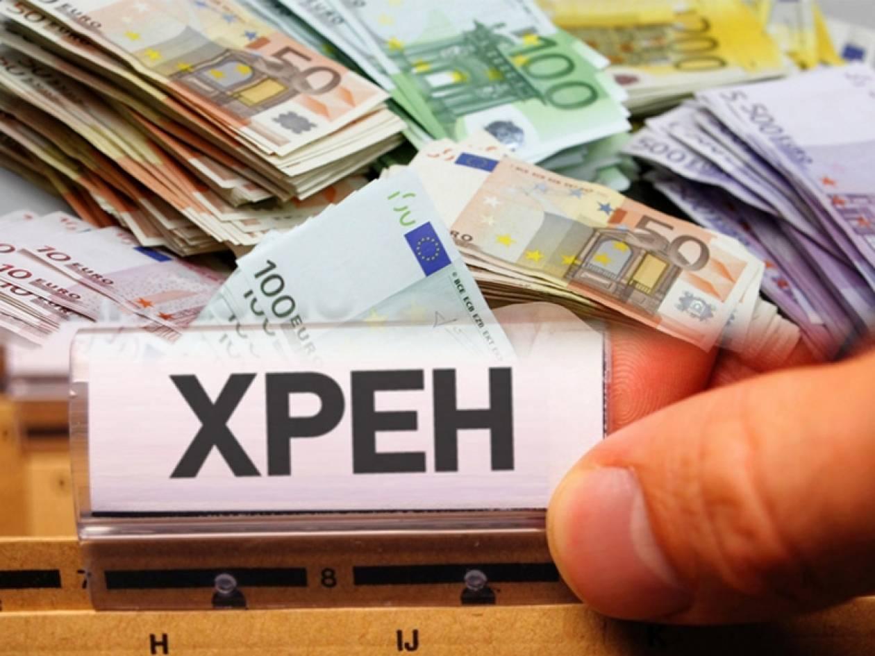 700 δισ. ευρώ χάθηκαν στα χρόνια του μνημονίου και η χώρα παραμένει στο βάλτο