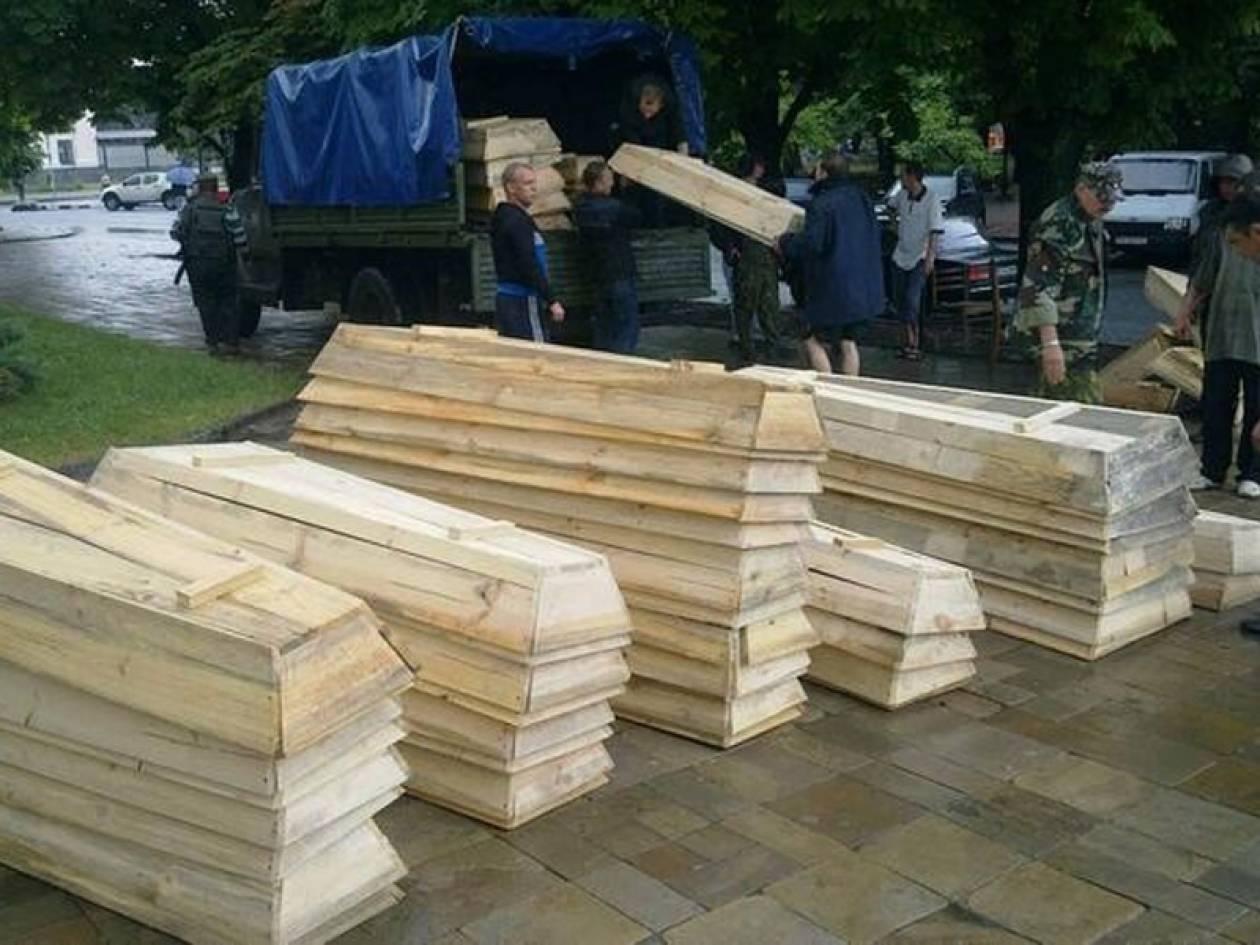 Μαζικοί τάφοι με νεκρούς έπειτα από βασανιστήρια έξω από το Ντονιέτσκ